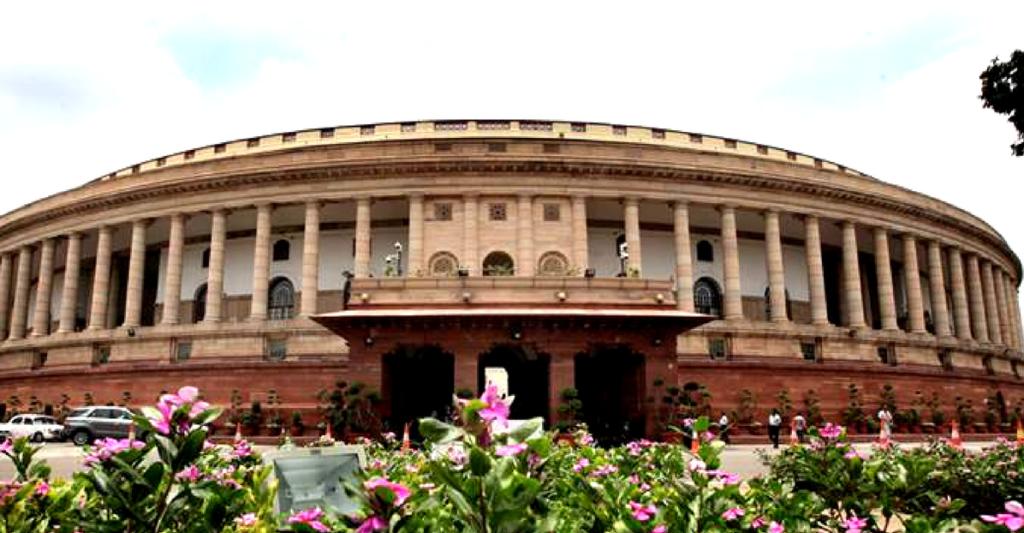 संसद PARLIAMENT