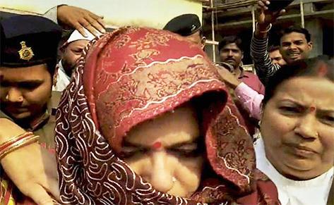 यौन उत्पीड़न मंजू वर्मा