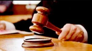 अदालत court