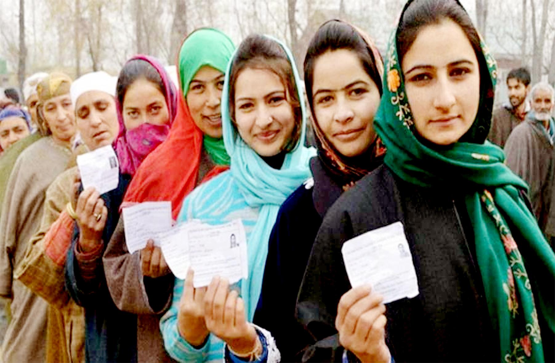 पंचायत चुनावों के वोट