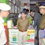 खाद बीज की दुकानों पर मुख्यमंत्री दस्ते ने की छापेमारी
