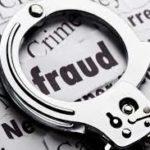 पंजाब के व्यापारी से धोखाधड़ी, सौलह लाख से अधिक ठगने के आरोप में पांच पर केस दर्ज