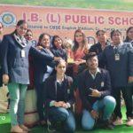 IBL पब्लिक स्कूल के प्रागंण में पुरस्कार वितरण एवं मातृ-पितृ दिवस समारोह का आयोजन किया गया