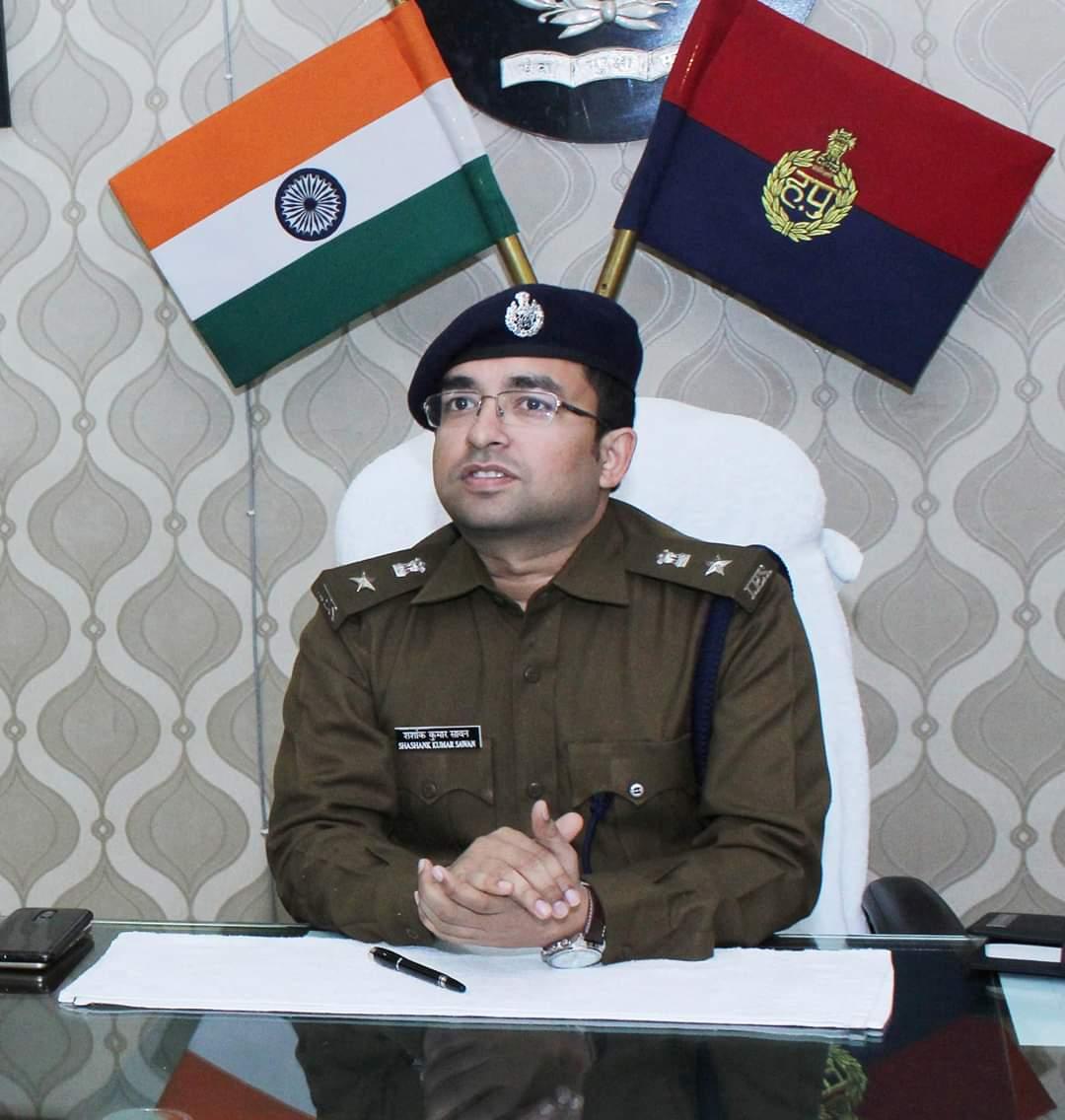 Kaithal Police SP